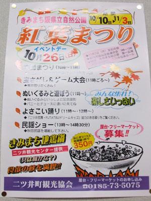 20081022_07.jpg